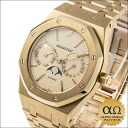 Audemars Piguet Royal Oak day date Moon FA Ref.25594BA/0/0789BA/01 yellow gold 1997