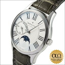 Zenith heritage ultra Shin lady moon phase Ref.03.2310.692/02.C706 stainless steel 2013