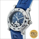 Chopard happy fish Ref.27/8923 diamond blue dial