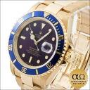 Rolex submarina date Ref.16618 purple dial 1993 S turn