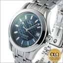 3,000 omega Cima star 120m Jacques Mayol Ref.2506.80 blue porpoise dial 2000-limited