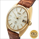 Grand SEIKO 56GS Ref.5645-7005 yellow gold 1970