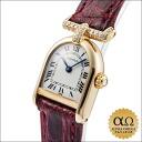 Cartier CALANDRA diamond quartz ivory dial, 1985