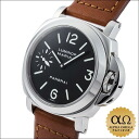 Panerai luminor Marina Ref.PAM00001 luminous stainless steel 2001, D-