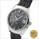 Grand Seiko 61 GS Ref.6145-8050 gray dial-1972 SS automatic winding