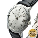 Vacheron Constantin round automatic Ref.6394 white gold in 1971