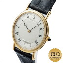 Breguet classic Ref.BA3150 OSSS A1 yellow gold hand winding 1990s giyose coimedge