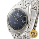 IWC international watch company Yacht Club Ref.811 blue dial stainless steel in 1971