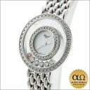 Chopard happy diamond Ref.20/5691 4119 1 White Gold White Dial-2000s