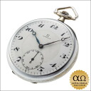 Omega Omega Pocket Watch stainless steel, 1916