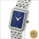 Seiko credor prestige jewelry Ref.GTWF005 2F70-6230 White Gold Diamond Bezel & Crown lapis lazuli dial-2001