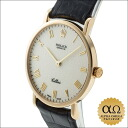 Rolex Cellini Ref.5112 yellow gold ivory Jubilee dial-W-1995