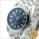 Omega Seamaster 120 m quartz movement Ref.2511.81.00 blue dial, 1998