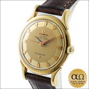 Omega Constellation Ref.2852 2853 early model yellow gold paipan pure gold dial-1956
