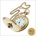 With Chopard Pocket Watch Gold single cut diamond and Ruby decoration