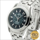 Omega Seamaster 120 m Ref.2500.80 Jacques Mayol dial Blue Dolphin-1997 years 5,000 PCs limited