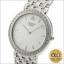 Seiko credor prestige Ref.8J80-0AB0 GBAT031 White Gold Diamond Bezel, 2004