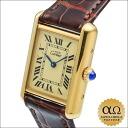 Cartier mast tank SM ivory dial quartz 2000s