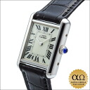 Cartier mast tank SM Ref.W1016230 blue dial year 2000 limited