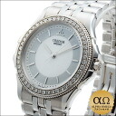 Seiko credor Pacifique Ref.8J81-6A40 GBAR997 WG white gold white shell dial diamond taken volume 2006