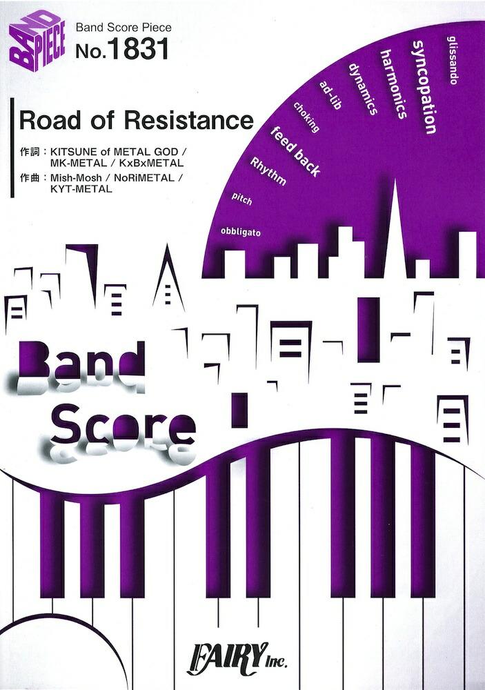 BP1831 Road of Resistance BABYMETAL �Х�ɥԡ��� �ե����