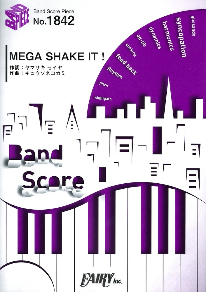 BP1842 MEGA SHAKE IT ! ���奦���ͥ����� �ե����꡼