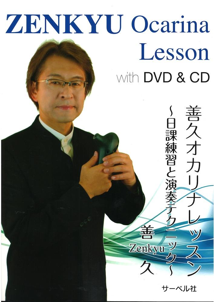 ���� ������ʥ�å��� DVD��CD�� �����٥��