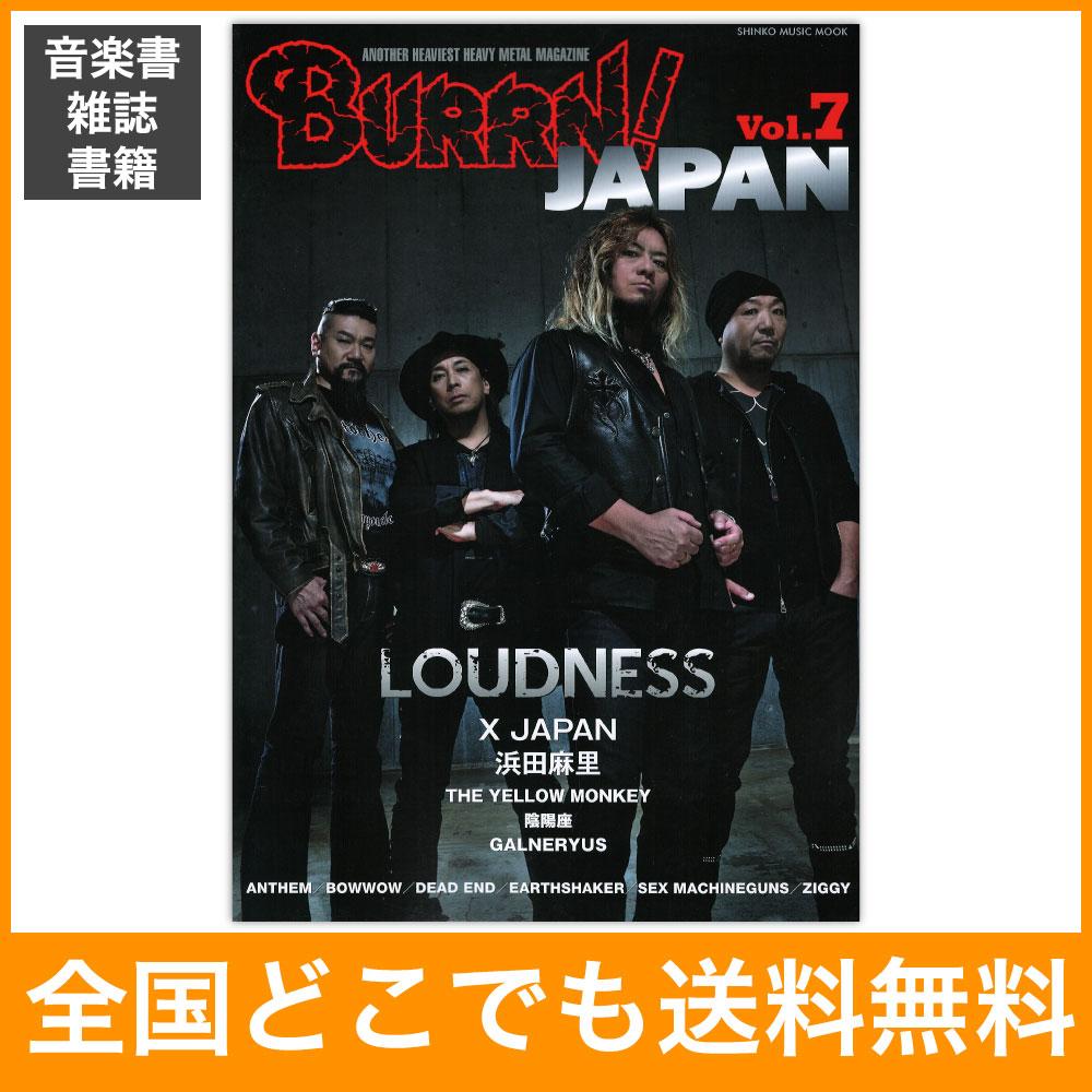 BURRN! JAPAN Vol.7 シンコーミュージック