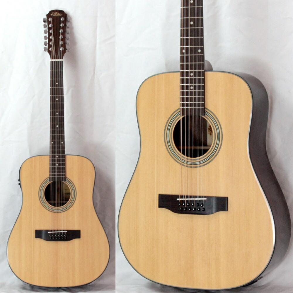 ARIA ARIA-215TE N 12弦エレクトリックアコースティックギター