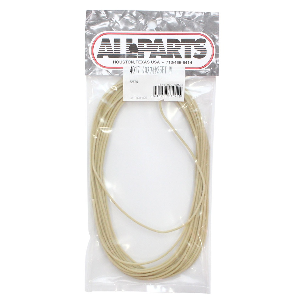 ALLPARTS Electronics 4017 White Vintage Style Cloth Wire クロスワイヤー