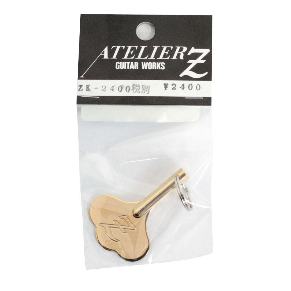 ATELIER Z ZK-2400 ベースペグ型キーホルダー