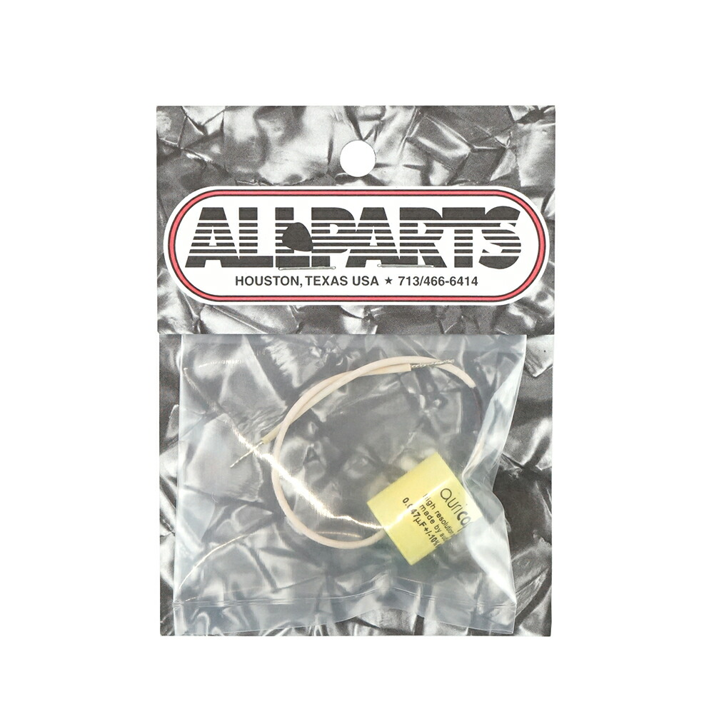 ALLPARTS Electronics 4028 Audience .047 Auricap XO Capacitor コンデンサー