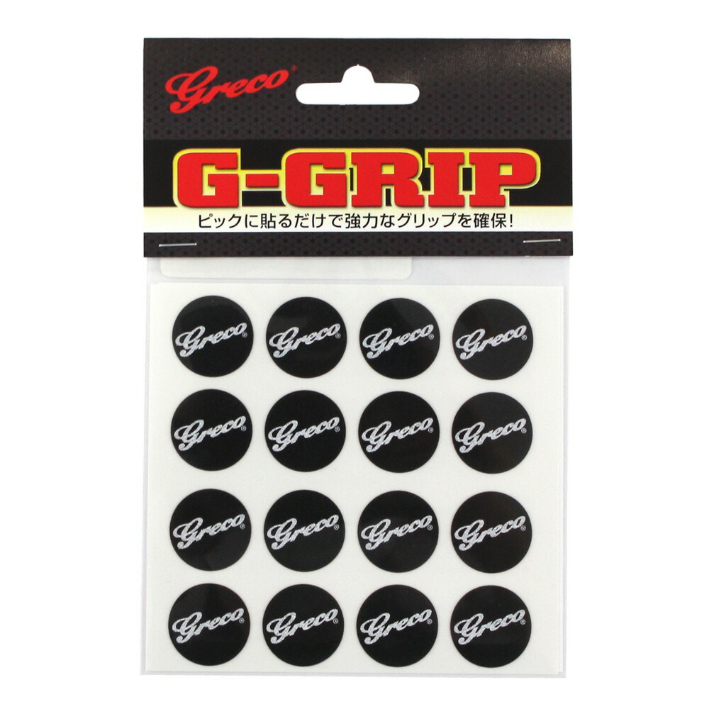 GRECO G-GRIP ピック滑り止め