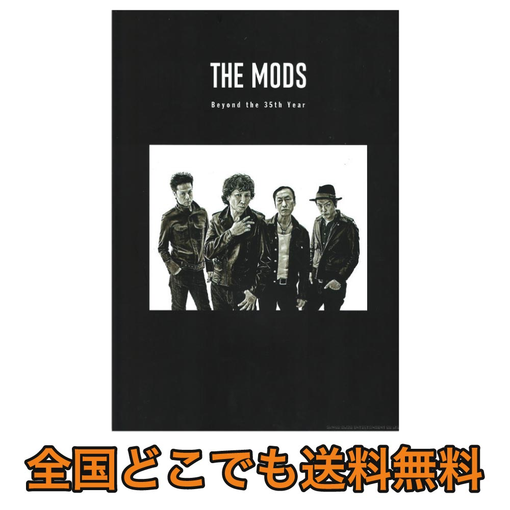 THE MODS Beyond the 35th Year シンコーミュージック