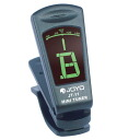 JOYO JT-11 clip-on tuner chromatic Miniclip Tuner