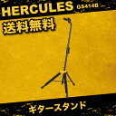 Guitar stands made in HERCULES GS414B Guitar Stand ハーキュレス, automatic hold
