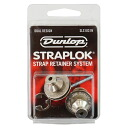 JIM DUNLOP SLS1031N nickel Strap ロックピン Dunlop flange type Guitar ロックピン