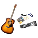 YAMAHA F-310P TBS accessory set with acoustic guitar Yamaha beginner acoustic guitar set