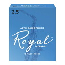 RICO LRICRYAS2.5/ Rico royal alto saxophone lead [2.5] RICO Royal [2 half]