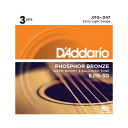 Great guitar chord D ' Addario EJ15-3D acoustic guitar chords / 3 combo pack D'Addario 3 set enters in one package