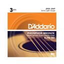 D'Addario EJ15-3D 어쿠스틱 기타 줄/3 팩 다 다 리오 3 세트를 하나의 패키지에 포함 된 저렴 한 기타 화음 fs04gm