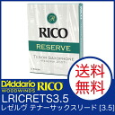 RICO LRICRETS3.5 reserve tenor saxophone Reed RESERVE テナーサクソ von Reed
