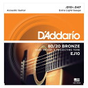 String D ' Addario EJ10 Bronze Extra Light acoustic guitar strings D'Addario extra light gauge 80 / 20 bronze ( brass )
