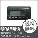 YAMAHA TD-18BK black Chromatic Tuner Yamaha Chromatic Tuner black