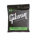 GIBSON SAG-MB13 acoustic guitar-string Gibson master Bilt premium acoustic guitar strings
