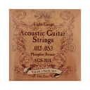 Three sets of ARIA AGS-203L pack acoustic guitar string aria folk guitar string light gauge