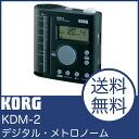 KORG KDM-2 metronome Korg metronomes