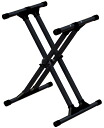 ULTIMATE IQ3000 keyboard stand ultimate X-keyboard stand