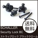 SCHALLER LOCK PIN 1446 BC Black Chrome Strap ロックピン Schaller in Auderghem セキュリティーロックピン