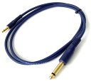 Patching cable made in KC KP10MPP Patch cable, 1 meter of